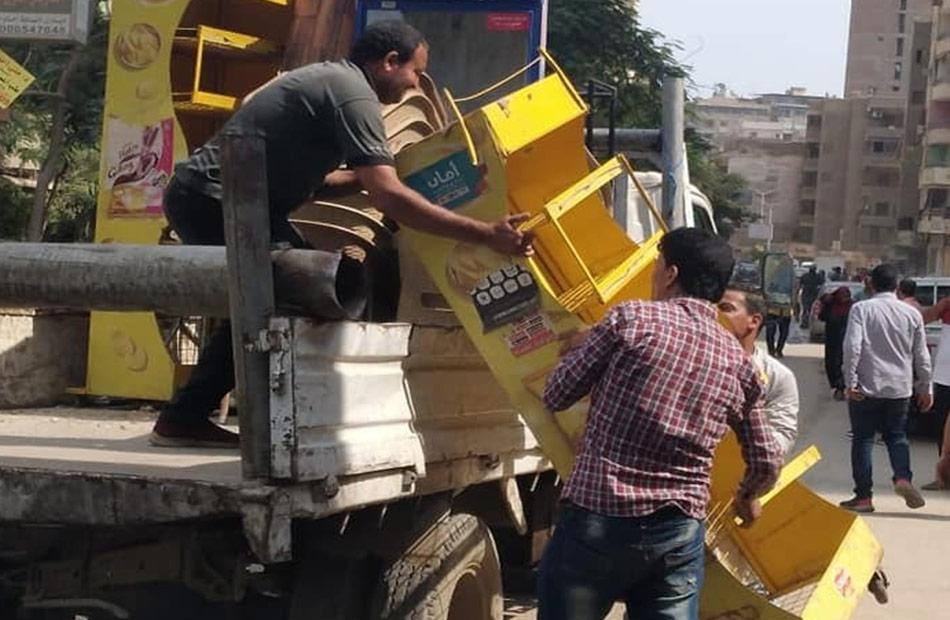 إزالة  إشغال طريق في مركز الدلنجات بالبحيرة