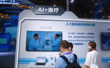 مدينة شنغهاي الذكية تمنح الناس فوائد عديدة