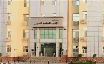 ضبط 42 مخالفة موقف عشوائي في مناطق مختلفة بالجمهورية