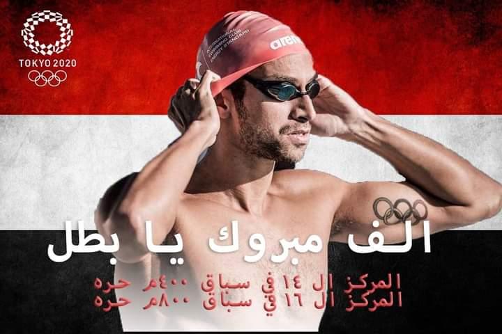 مروان القماش