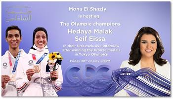 في أول ظهور لهما.. أبطال مصر بالأولمبياد في ضيافة منى الشاذلي