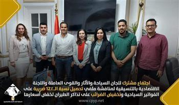 """اجتماع مشترك للجان السياحة والقوى العاملة و الاقتصادية بـ""""التنسيقية"""""""