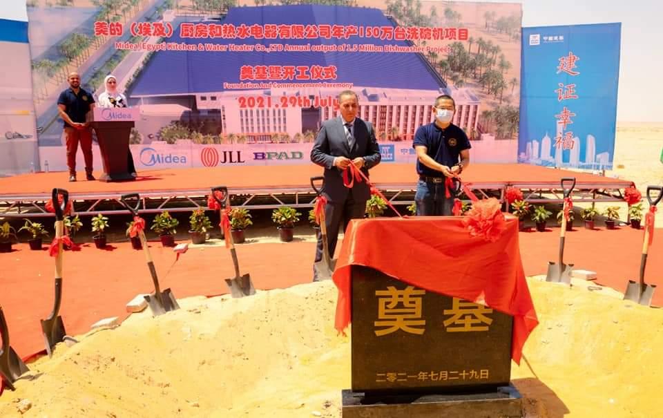 وضع حجر الأساس لمشروع تصنيع وإنتاج أجهزة كهربائية بالمنطقة الصناعية الصينية بالسخنة
