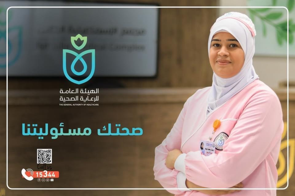 زي جديد للطواقم التمريضية فى بورسعيد