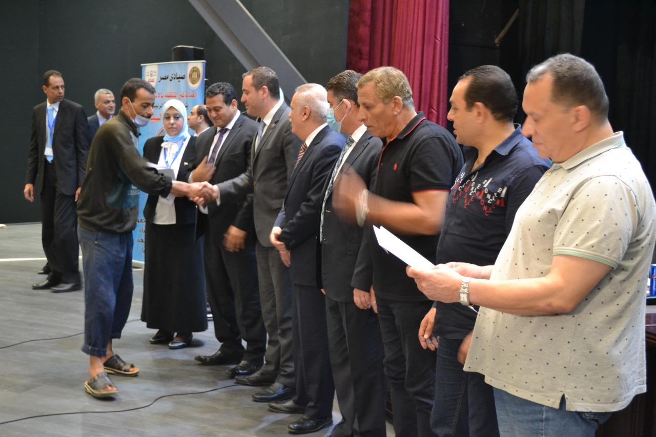 توزيع وثائق التأمين فى الإسكندرية على الصيادين فى الإسكندرية