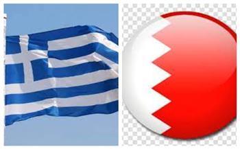 البحرين واليونان تبحثان تعزيز التعاون  المشترك في مجالات السياحة والاستثمار