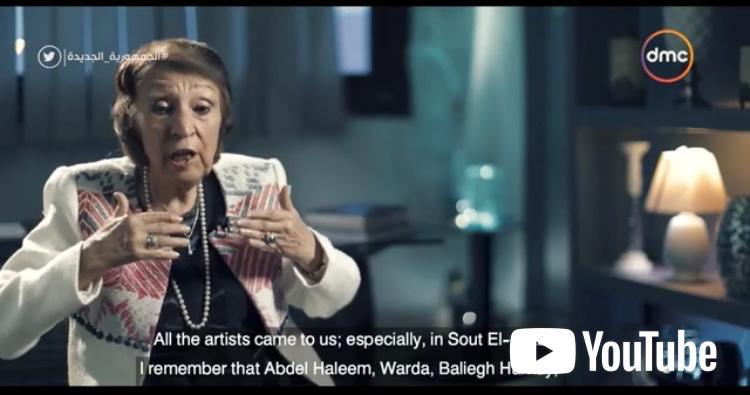 الفيلم الوثائقي  صوت العرب