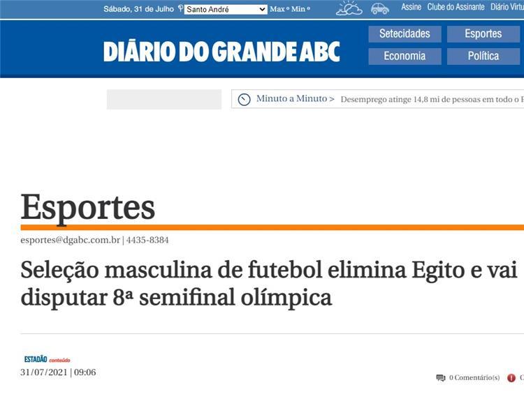 صحف البرازيل