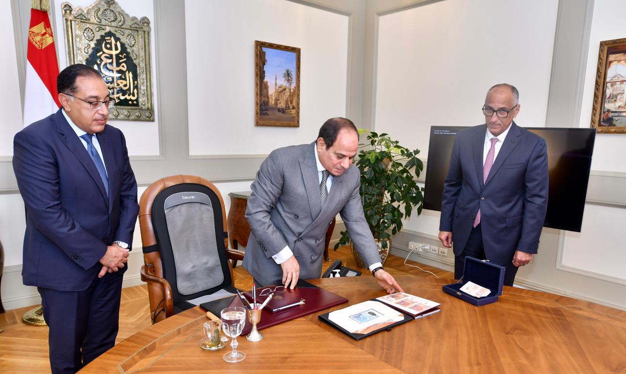 الرئيس السيسي يطلع على جهود البنك المركزي في إطار النشاط الاقتصادي والتنموي