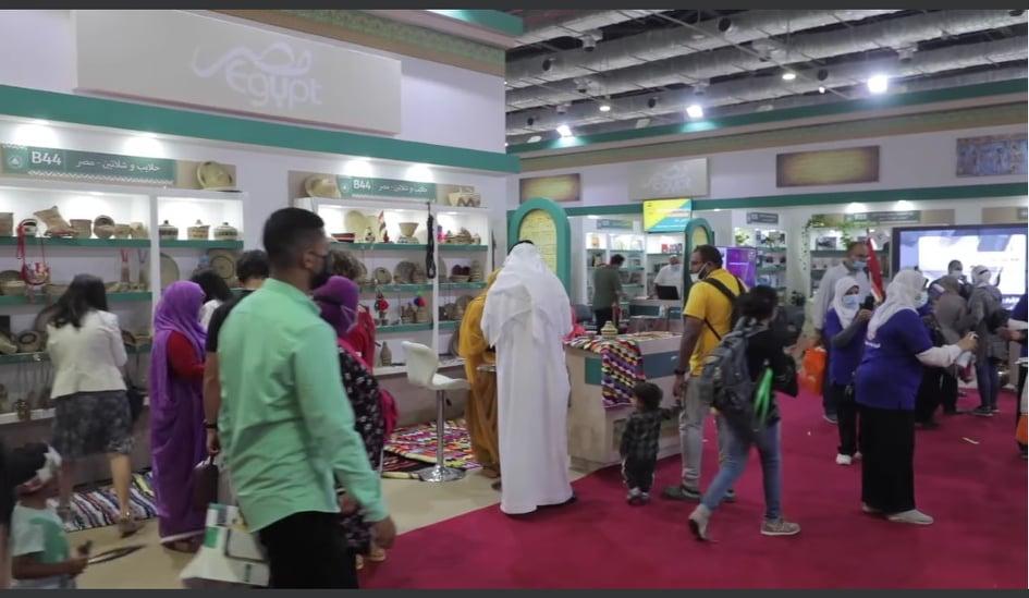 جناح حلايب و شلاتين بمعرض الكتاب