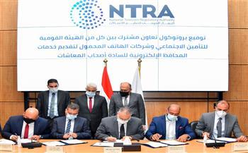 أورنچ مصر توقع بروتوكول تعاون مشترك مع الهيئة القومية للتأمين الاجتماع