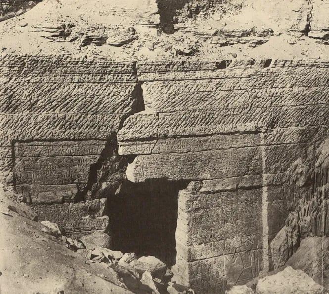 جانب من مقبرة حرخوف
