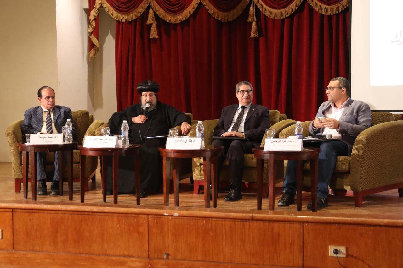 فاعليات مؤتمر  دور الدين في دعم العيش المشترك