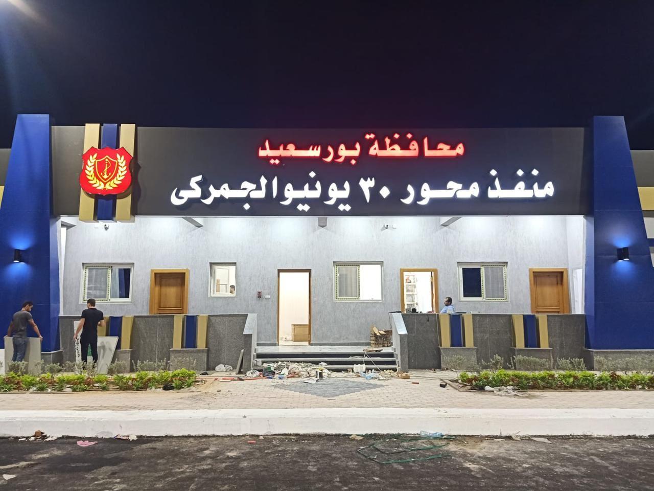 محافظ بورسعيد الانتهاء من إضاءة منفذ الحي الإماراتي الجديد على طريق محور ٣٠ يونيو |صور