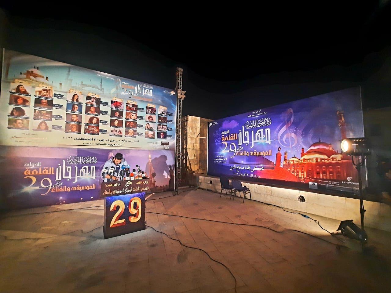 افتتاح مهرجان قلعة صلاح الدين للموسيقى والغناء