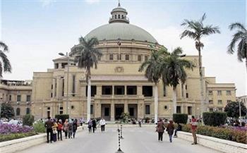 منع-أي-طالب-من-دخول-جامعة-القاهرة-لم-يتلق-لقاح-كورونا-ابتداء-من--نوفمبر