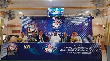 انطلاق-فعاليات-دوري-مستقبل-وطن-لكرة-القدم-بشمال-سيناء- صور