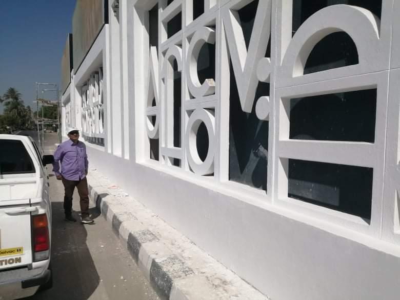 رئيس مدينة الأقصر يتفقد طريق المطار وتركيب بلدورة بالجزيرة الوسطى   صور