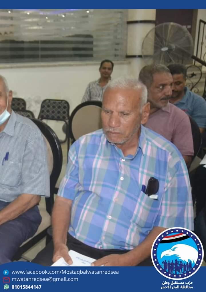 مستقبل وطن ينظم ندوة بمدينة القصير