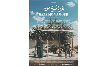انطلاق فيلم غزة مونامور الحائز على 10 جوائز دولية في سينما زاوية
