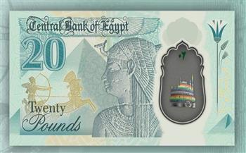 """البنك المركزي: تصميمات """"العملات البلاستيكية"""" نماذج أولية وقابلة للتعديل"""
