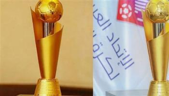 بمشاركة المنتخب المصري.. تعرف على قرعة بطولة كأس العرب 2021