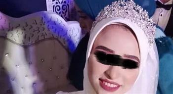 وفاة عروس في ليلة الزفاف ببني سويف