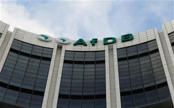 ;التنمية-الإفريقي;-يوافق-بالإجماع-على-استضافة-مصر-لاجتماعات-مجموعة-البنك-لعام-