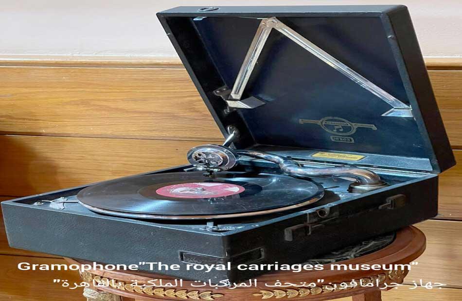 تعرف على قطعة آثار شهر أغسطس بمتحف المركبات الملكية ببولاق
