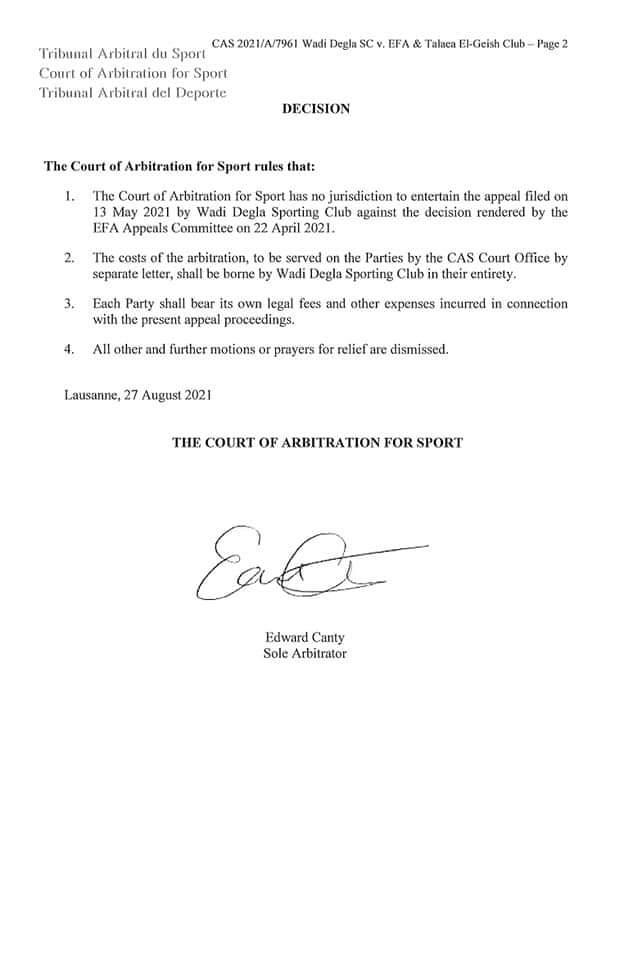 المحكمة الرياضية الدولية بشأن وادى دجلة