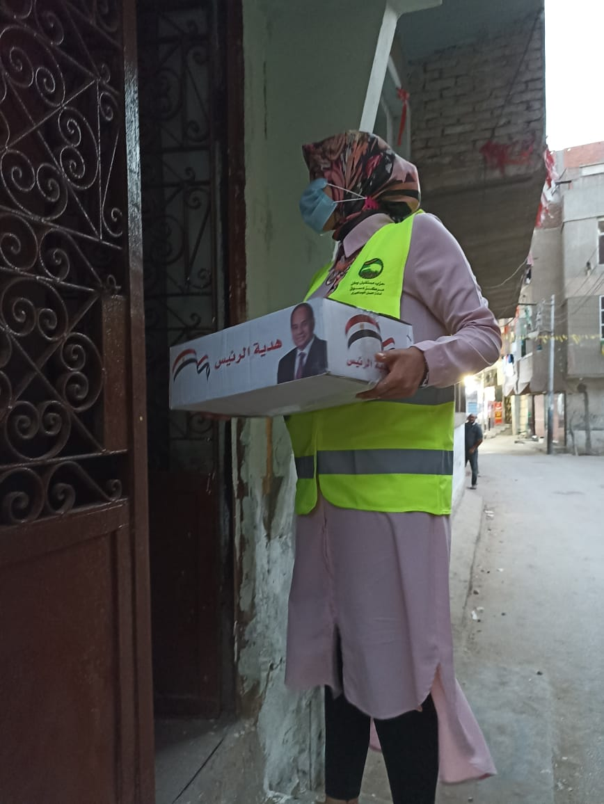 مستقبل وطن يوزع 500 كرتونة مواد غذائية ضمن مبادرة  حياة كريمة  بكفر الشيخ