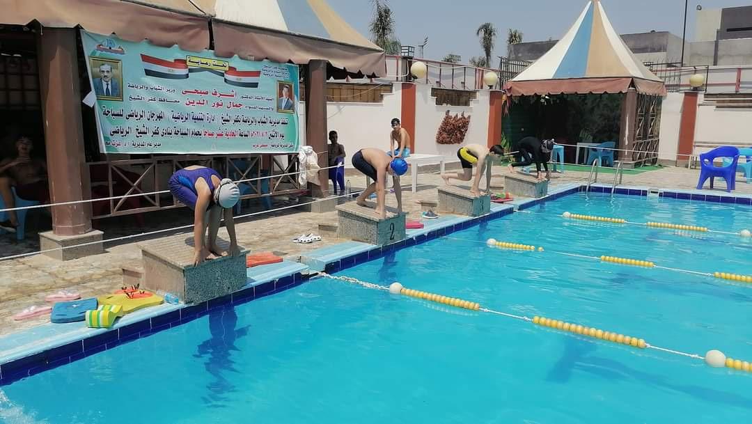 المهرجان الرياضي للسباحة الحرة