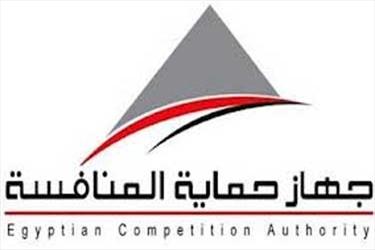 تعاون بين  حماية المنافسة  و تنظيم الاتصالات  لتطوير منظومة قطاع الاتصالات