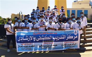 معسكر-تدريبي-كشفي-وإرشادي-لجوالي-جامعة-كفر-الشيخ- -صور-