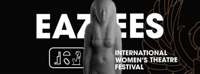 تفاصيل حفل افتتاح مهرجان إيزيس لمسرح المرأة غدا