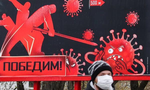 بيلاروسيا تسجل  إصابات جديدة بفيروس كورونا