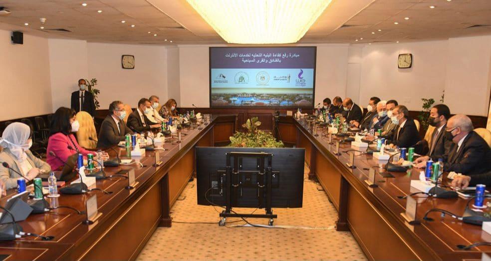 وزيرا السياحة والاتصالات يتابعان الموقف التنفيذى لعدد من مشروعات التحول الرقمى
