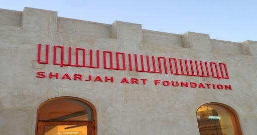 الشارقة للفنون  تنظم النسخة التاسعة من معرض  الشارقة وجهة نظر