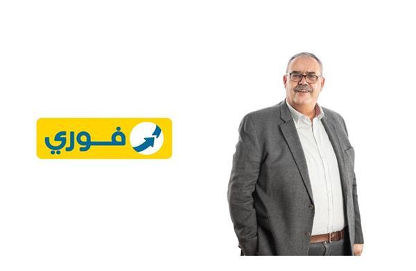 myFawry  الأول على قائمة فوربس لأفضل تطبيقات التكنولوجيا المالية في الشرق الأوسط