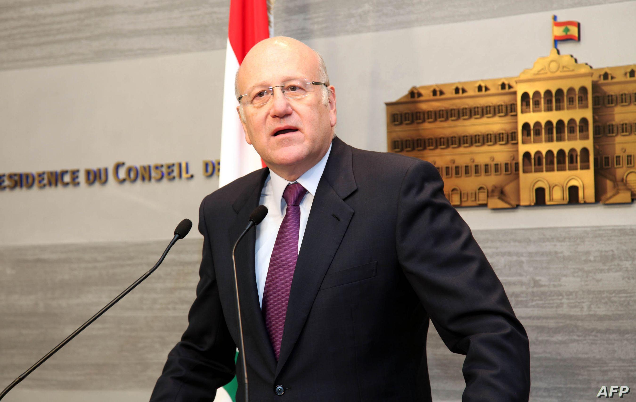 لبنان  تكليفات أساسية من ميقاتي لوزراء حكومته في اجتماعهم الأول