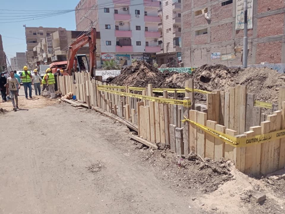 مشروع الصرف الصحي بسوهاج