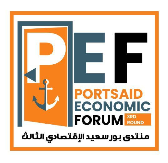 انطلاق منتدى اقتصادي عالمي يومي ١٦و١٧ سبتمبر
