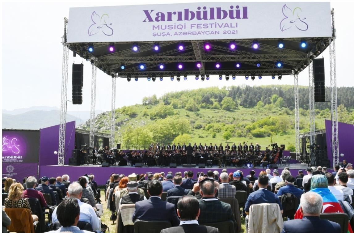 مهرجان خاري بلبل
