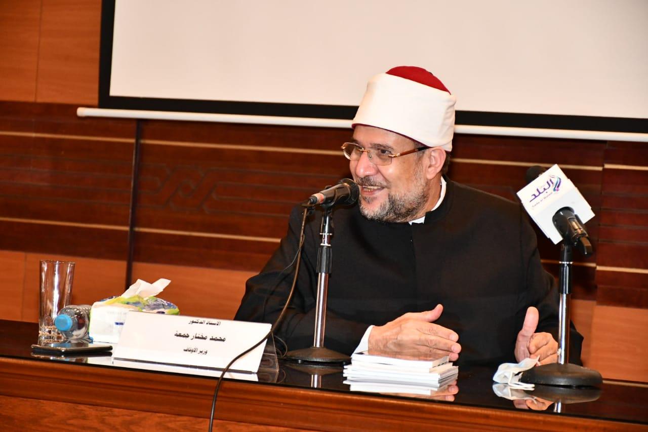 وزير الأوقاف الصحوة مصطلح تنظيري للإخوان والجماعات الإرهابية  صور