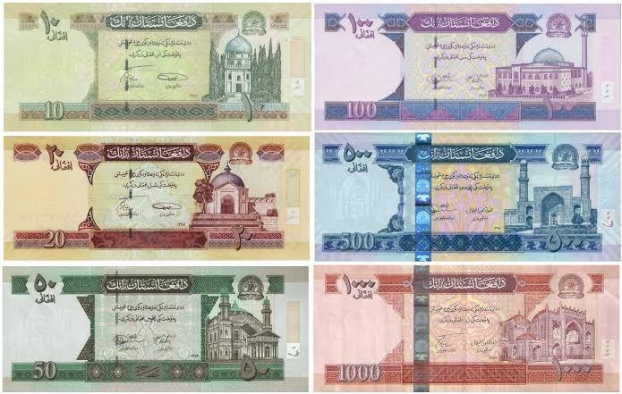 طالبان ;أفغاني; ستكون عملة أفغانستان الرسمية في المعاملات التجارية