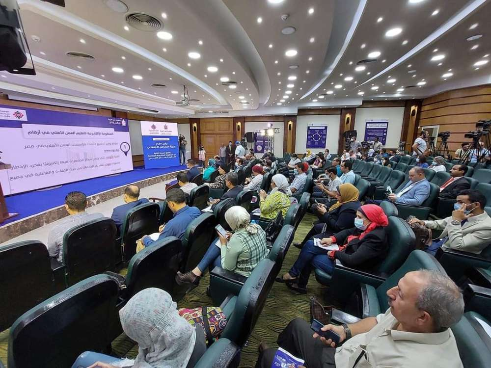 عمرو لاشين إتاحة الموقع الإلكتروني لتقديم الخدمات المرتبطة بالجمعيات الأهلية الأربعاء المقبل