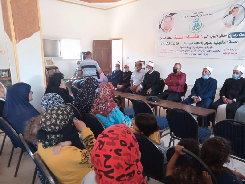 البحوث الإسلامية  يوجّه قافلة توعوية إلى وادي النطرون لدعم المشاركة في التنمية المجتمعية | صور