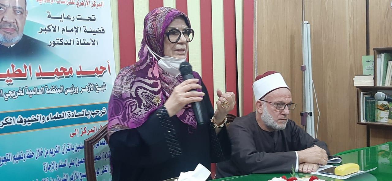 حقوق المستأمنين في الإسلام  محاضرة لخريجي الأزهر بالدقهلية  صور