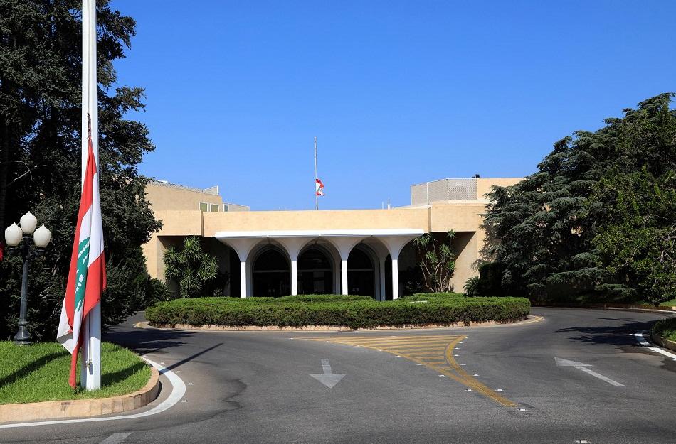 غدًا انعقاد أول جلسة للحكومة اللبنانية الجديدة بقصر الرئاسة ببعبدا