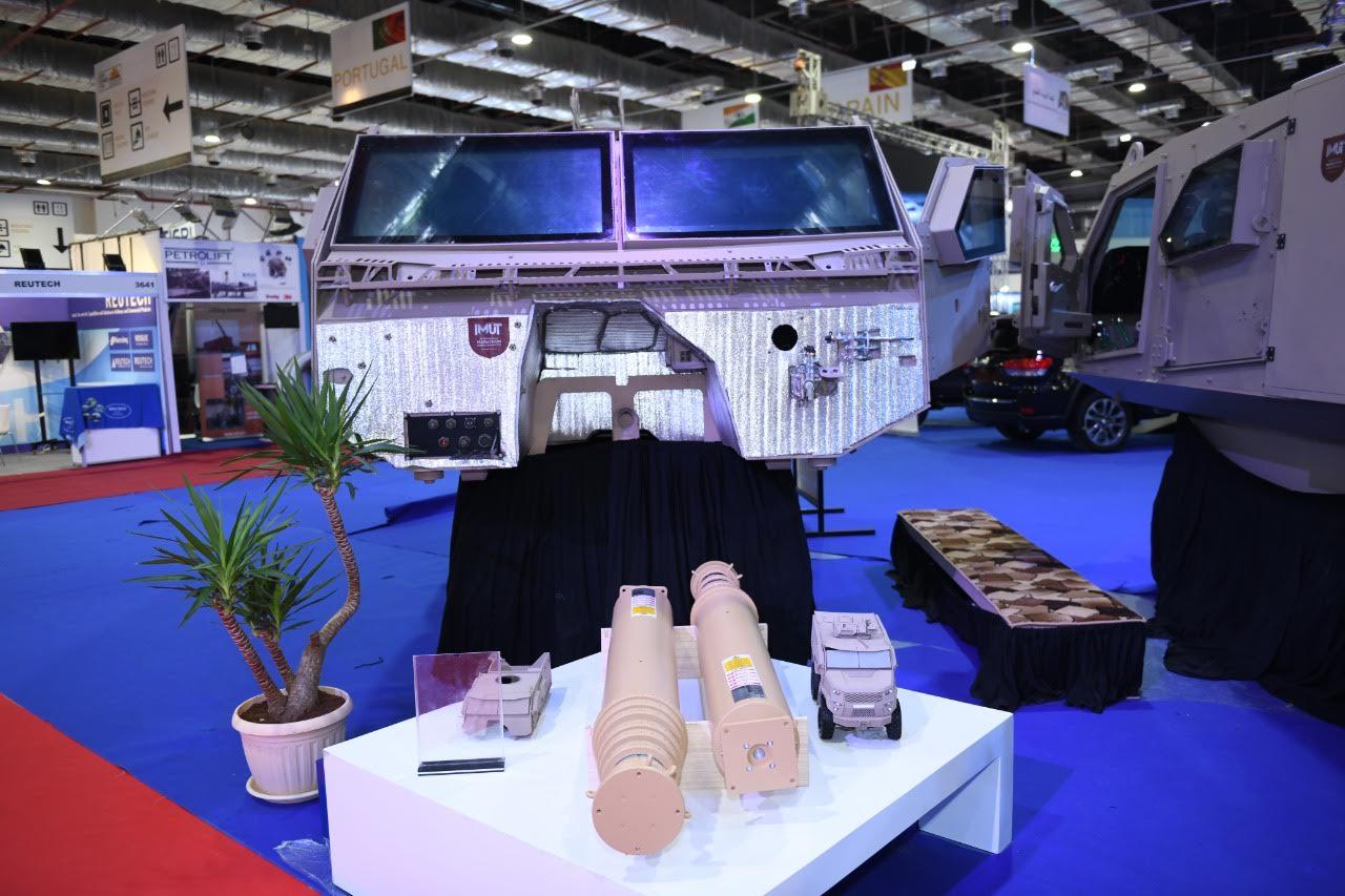 المعرض الدولي للصناعات الدفاعية والعسكرية  إيديكس 2021
